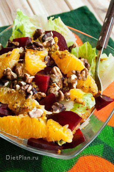 Марокканский салат со свеклой - Кухня Мира - РЕЦЕПТИКИ - Каталог статей - ЛИНИИ ЖИЗНИ