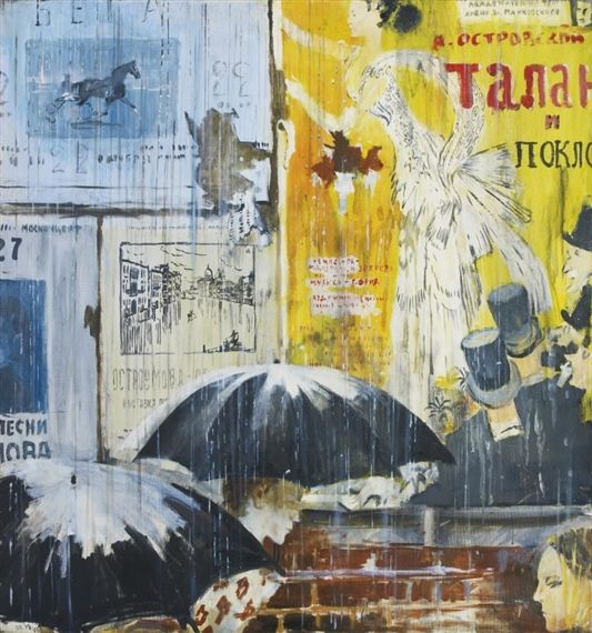Yuri Pimenov, POSTERS IN THE RAIN