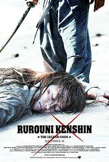 Rurouni Kenshin The Legend Ends (るろうに剣心 伝説の最期編) (Japanese Movie)