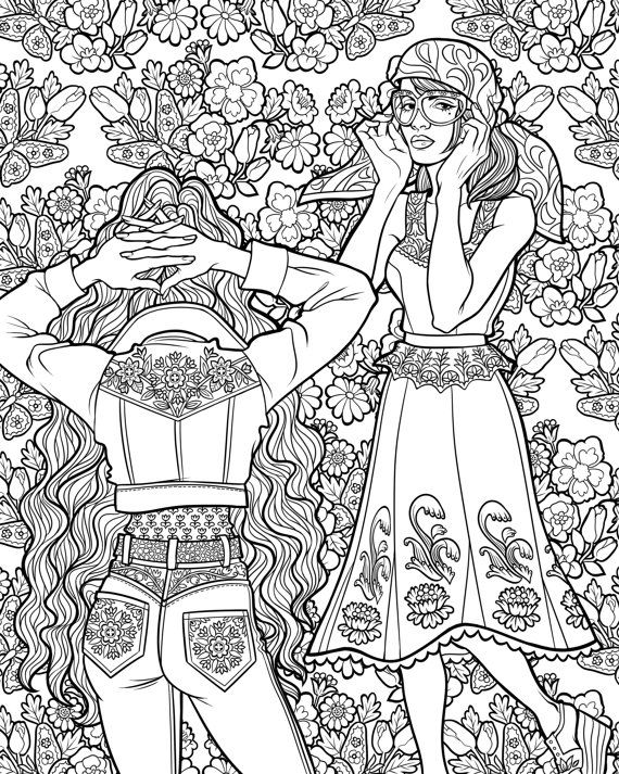 Adult Coloring Book Groovy 1970s Fashion Coloring Book
