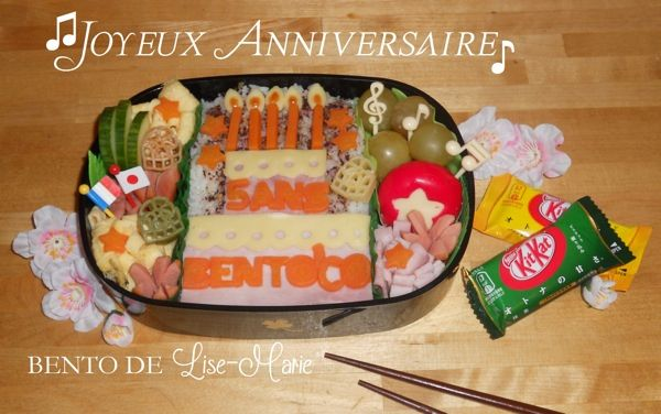"This week, the theme of Bento Weekend was ""Birthday Bento"", marking the fifth anniversary of the creation of Bento&co.   http://en.bentoandco.com/blogs/news/10468885-bento-weekend-20-results-birthday-bento"