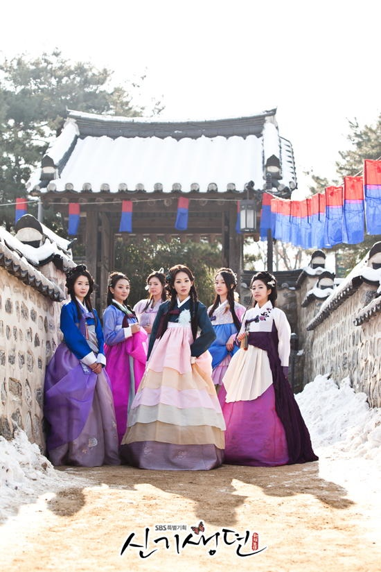 New Tales of Gisaeng. Another drama that I would like to watch.