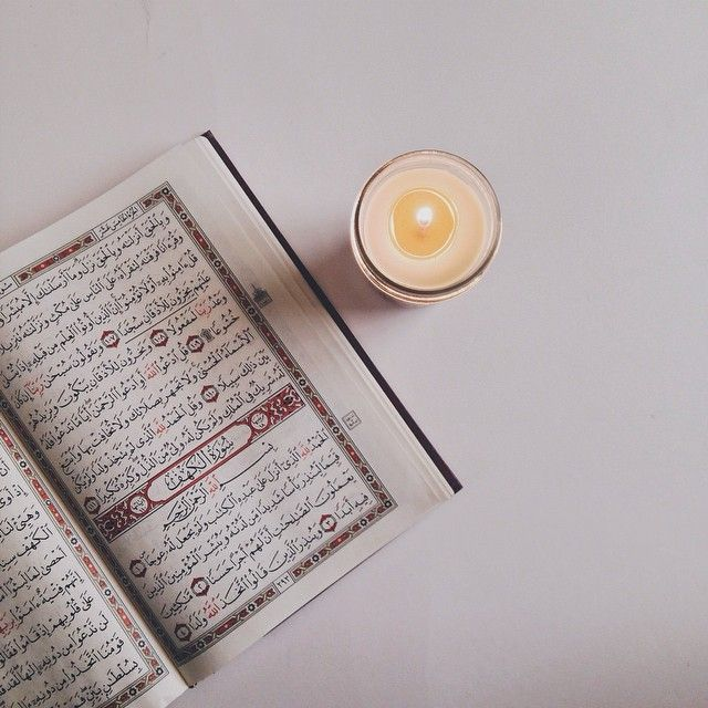 al-kahf, you + i / blessed fridays