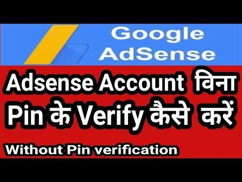 How To Verify Google Adsense Account Without Pin in hindi   Google adsen...