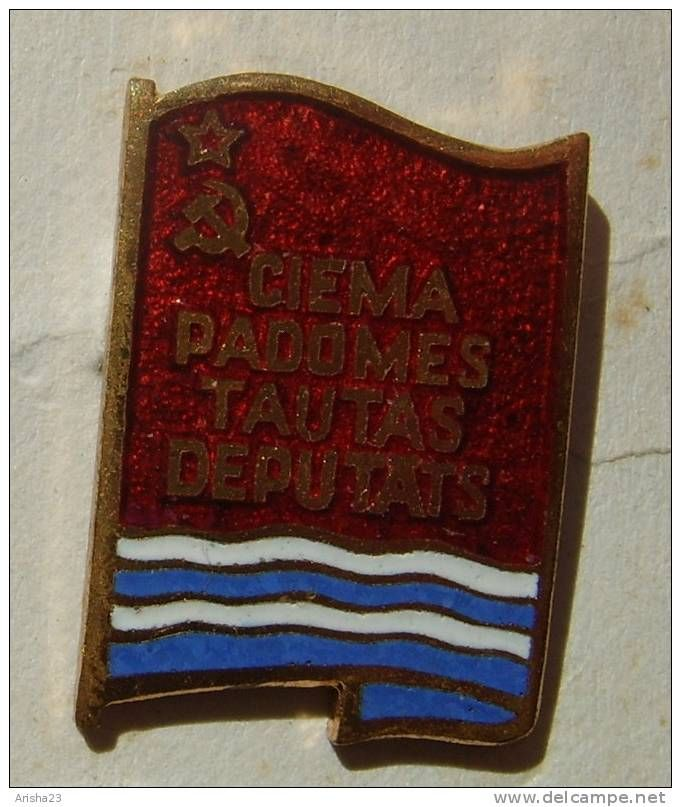 "USSR Soviet Latvia - Latvian council - national deputy of committee badge pin "" Ciema padomes tautas deputats "" - Rare"