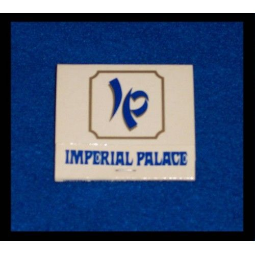 WOW - VINTAGE IMPERIAL PALACE LAS VEGAS NEVADA CASINO AND HOTEL MATCHBOOK - $2.99