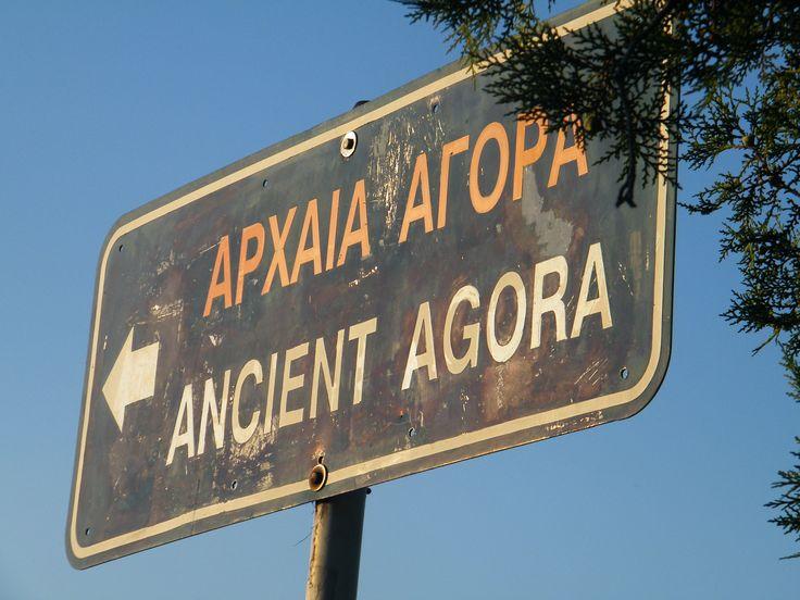 Athens - 2011