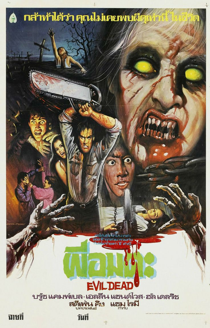 THE EVIL DEAD Movie Poster RARE Horror Thai Evil dead