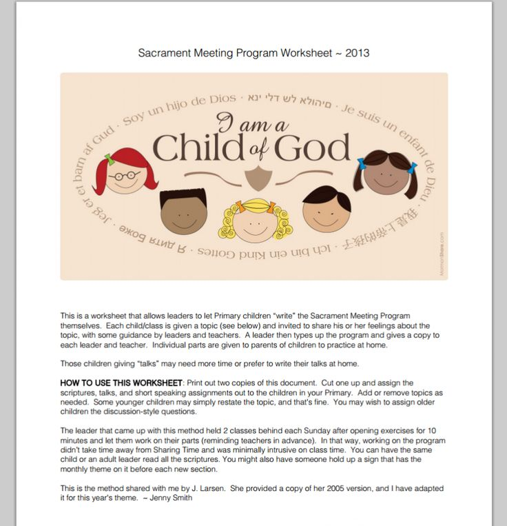2013 I am a Child of God - Sacrament Meeting Program Template and Worksheet! This will make writing the CSMP a snap!