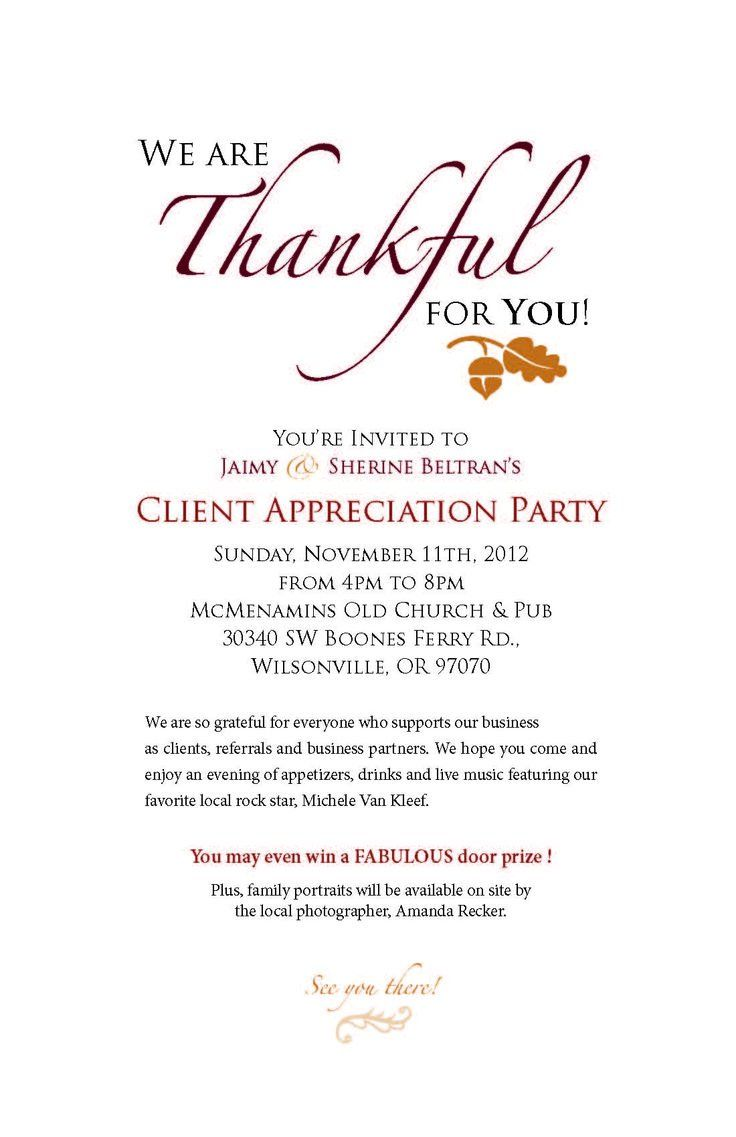Thanksgiving Invitation Letter Sample Client Appreciation Party Client Appreciation Client Appreciation Events