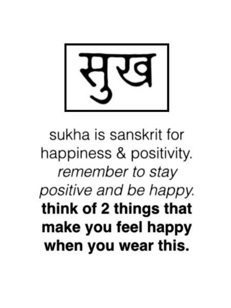 Image result for sanskrit symbol for sukha
