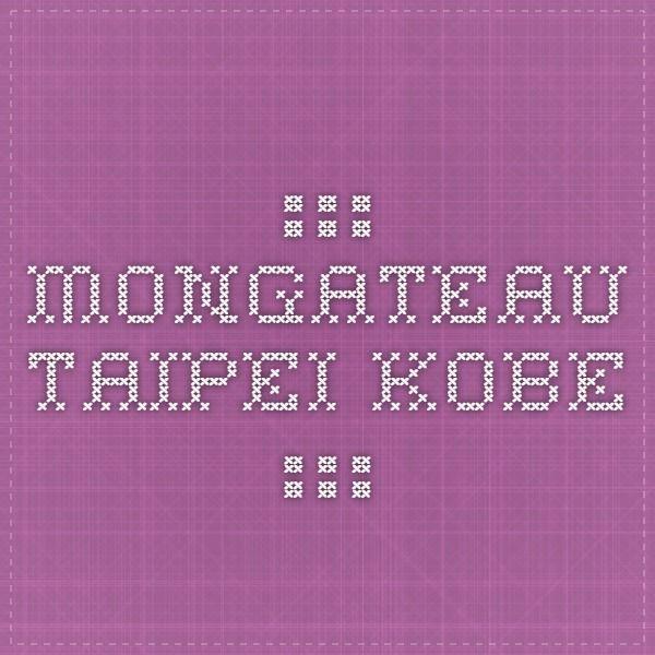 ::: Mongateau Taipei KOBE :::