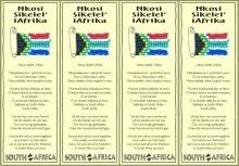 African_Bookmark_4fd5a8d4b2a72.jpg