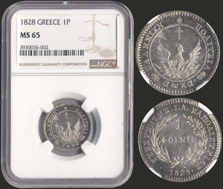 "1 Phoenix (1828) in silver. Inside slab by NGC ""MS 65"". In our oppinion is the best known in appearence. https://www.karamitsos.com/auctionLot.php?auction=588&lot=471024&utm_content=buffercf42e&utm_medium=social&utm_source=pinterest.com&utm_campaign=buffer"