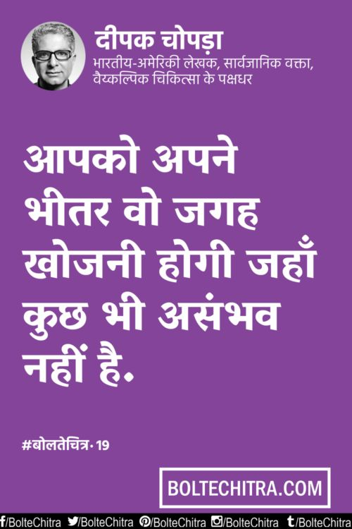 Nurses Day Thought In Hindi: 1000+ Ideas About Motivational Thoughts In Hindi On