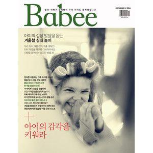Babee(韓国雑誌) / 2016年12月号 [子供] [韓国 雑誌] [海外雑誌] :韓国音楽専門ソウルライフレコード- Yahoo!ショッピング - Tポイントが貯まる!使える!ネット通販