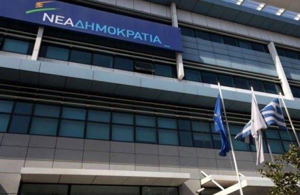Ν.Δ.: Για εργολαβία λάσπης και συμβόλαια πολιτικού θανάτου κατηγορεί τους Καλογρίτσα - Βαξεβάνη