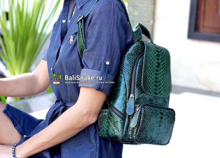 Рюкзак, размеры: 30 х 20 х 10. Цена: 8000 рублей.  По любым вопросам пишите в WhatsApp/ Viber: +79036678272 Вика.  Все подробности и другие модели на нашем сайте BaliSnake.ru  #мода #модно #ручнаяработа #handmade #сумки #питон #сумкаизпитона #сумкапитон #лето #balisnake #python #сумка #кожа #скидки #распродажи #питер #стиль #одежда #казань #краснодар #новгород #новосибирск #владивосток #клатч #рюкзак #рюкзаки