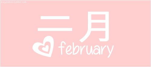 magdamilo:Hello february ♥
