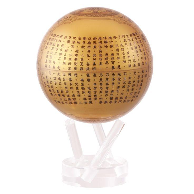 "en Heart Sutra - 4.5"" Solar Powered Mova Globe"
