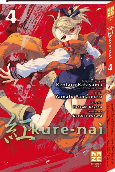"""Quand Kirihiko, une jeune fille puérile et taciturne, prétend à Shinkuro être tueuse à gages, il ne la prend pas vraiment au sérieux. Mais lorsqu'il croise """"Guillotine"""", la tueuse engagée par une organisation crapuleuse, il comprend qu'un adversaire aussi mortel qu'ambigu vient de faire son apparition."""