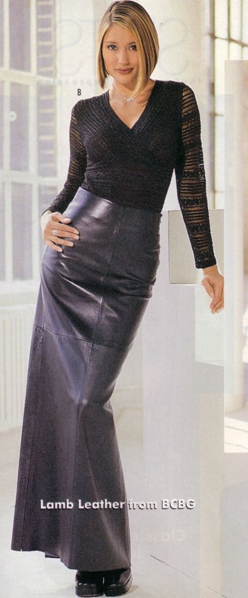 Long leather maxi skirt