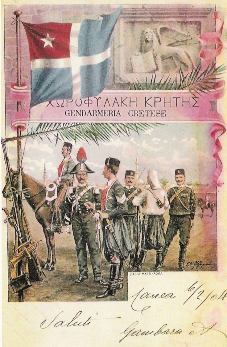 Κρητική πολιτεία το ζήτημα της σημαίας. Η επεισοδιακή αποχώρηση των ξένων στρατευμάτων από την Κρήτη   ΤΟ ΝΕΟ ΕΛΛΗΝΩΝ ΔΙΚΤΥΟ