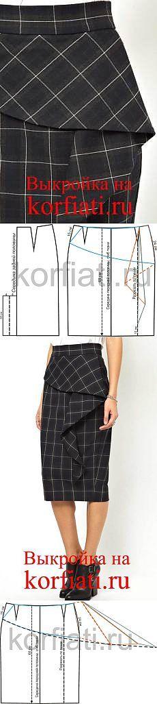 Cómo coser una falda en una jaula - Patrón de la COSTURA escuela Anastasia Korfiati