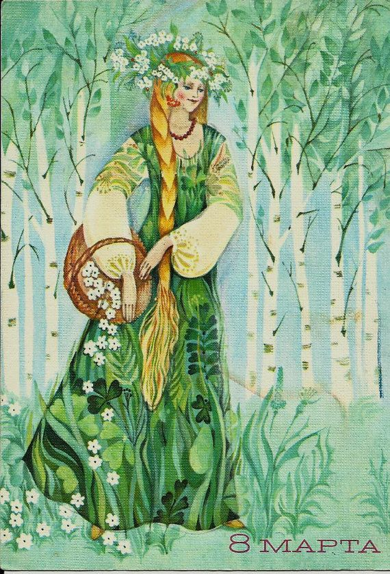 Vintage Russian Postcard - Spring - Day of Mother