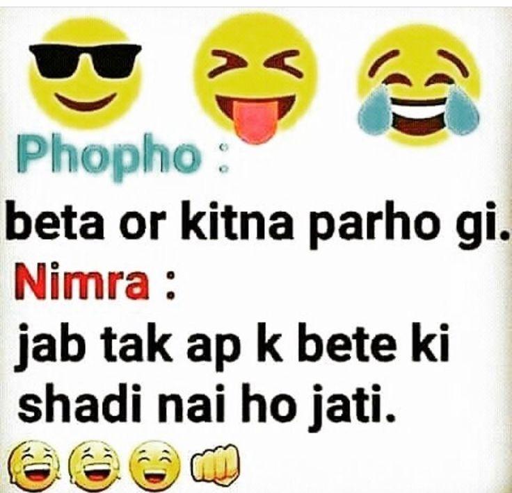 Learn jsp in hindi