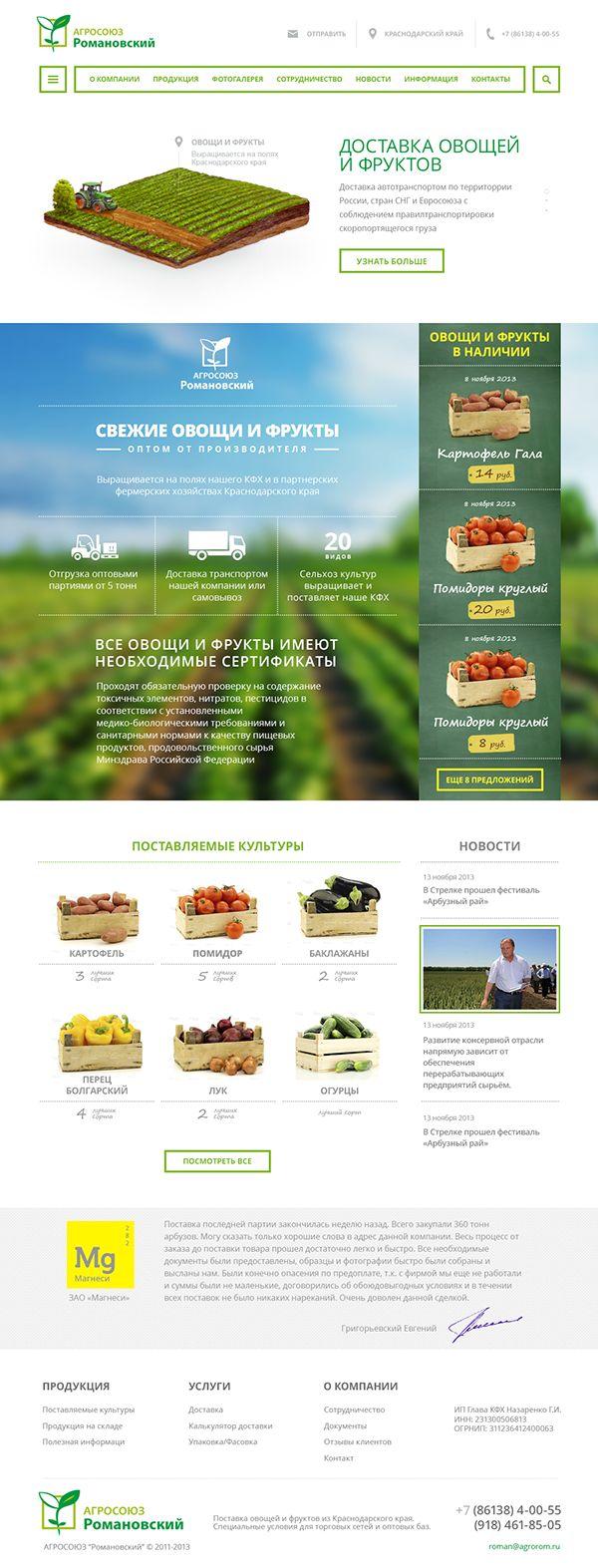 Agrosoyuz | Web-design on Behance