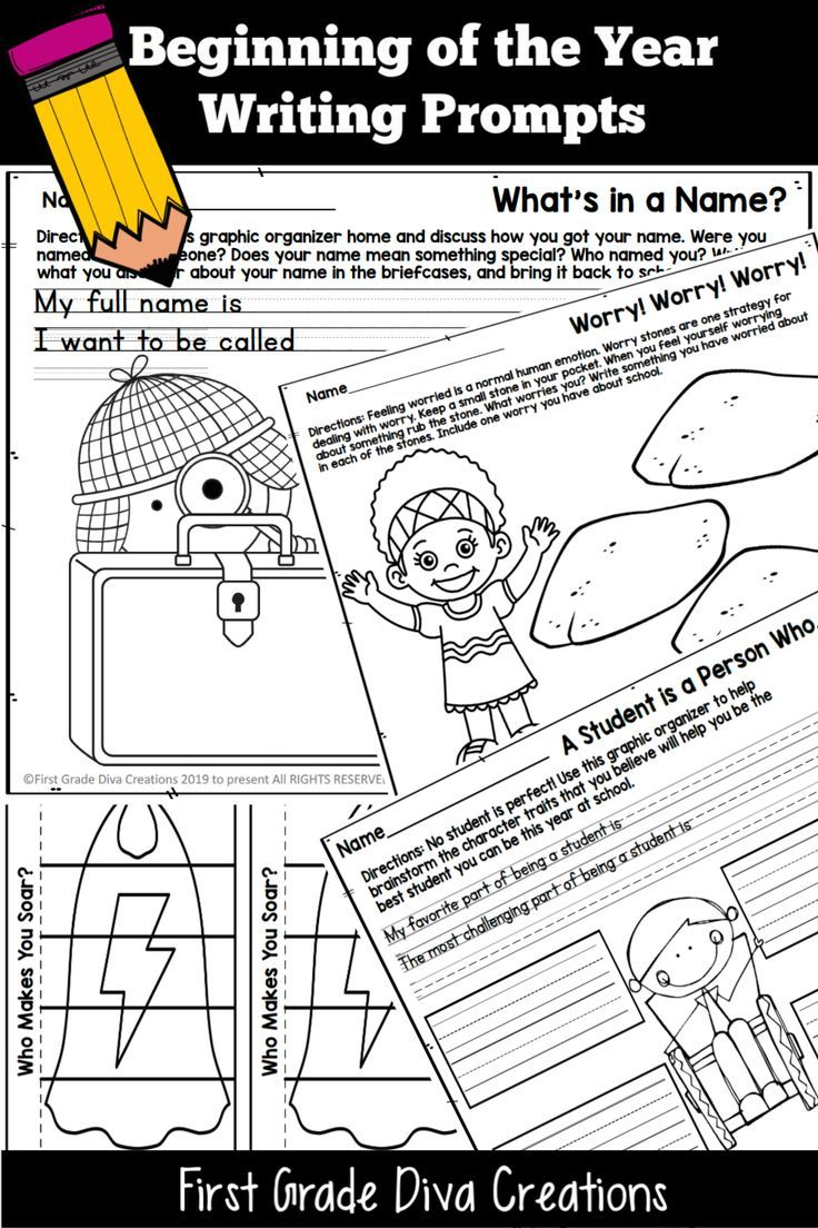 Back to School Writing Prompts   All About Me   Social Emotional Learning    Writing activities [ 1104 x 736 Pixel ]