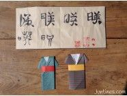 Cómo hacer un kimono japones, de origami