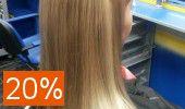 Стрижка волос горячими ножницами - скидка 20%!