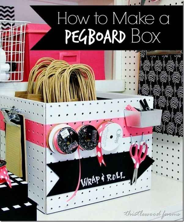 A box made out of pegboard will hold even more stuff.