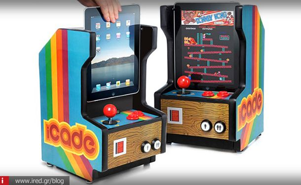 ired ios Ion audio icade 01
