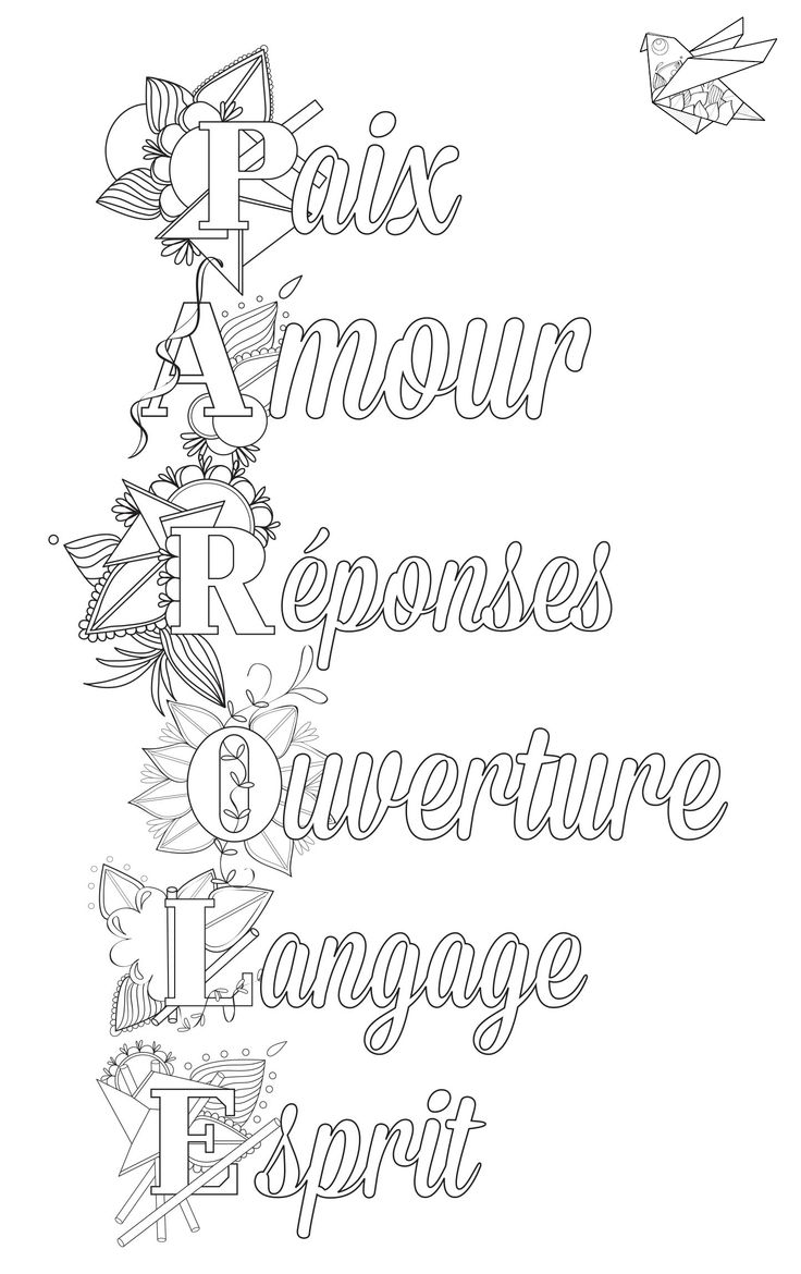messages colorier lisa magano coloriage antistress imprimer - Coloriage Anti Stress Imprimer