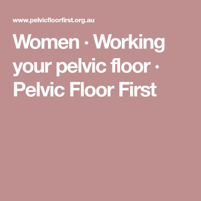 pelvic floor exercises for men pdf