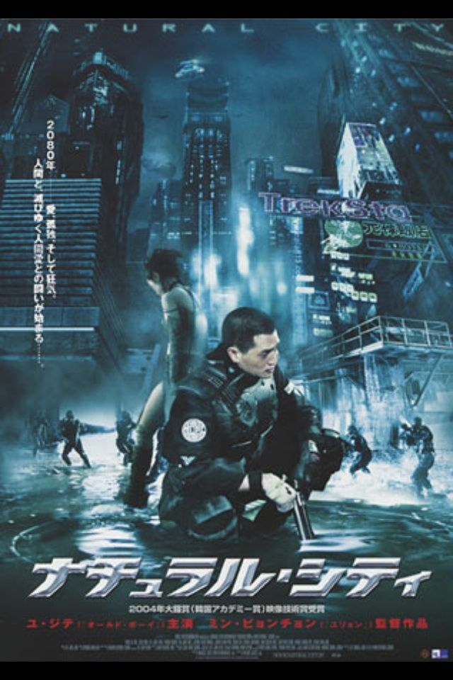Directed by Byung-chun Min.  With Ji-tae Yu, Jae-un Lee, Rin Seo, Eun-pyo Jeong. In the year 2080, the world is connected by a massive computer network. Combiners have developed a process that allows them to merge the souls of human and machine/cyborg, wreaking havoc in a deeply divided society. This movie shares traits with other films like Blade Runner and Ghost in the shell. A visually impressive piece, with a strong emphasis on relationships. Genre - Sci-Fi, Dystopian.