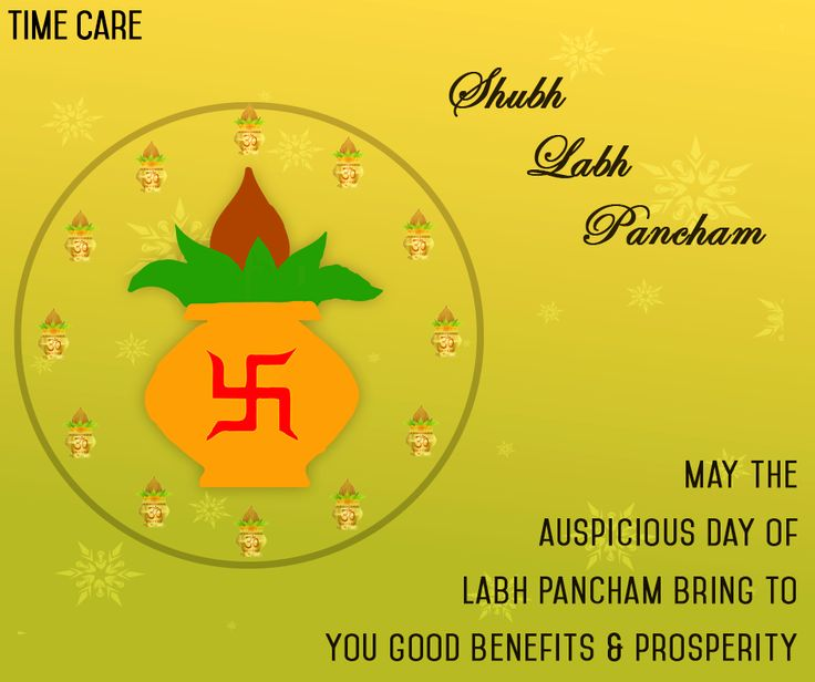 May prosperity enter your lives today, tomorrow and forever. #ShubhLabhPancham