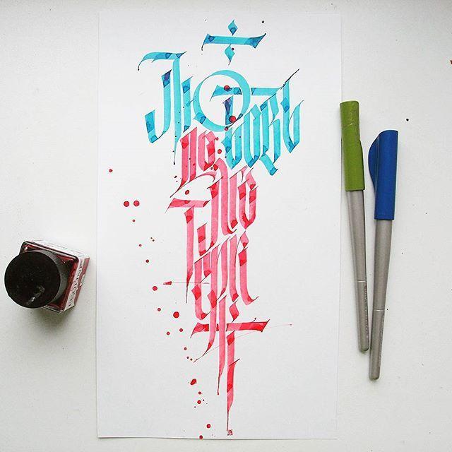 Love is patient  1 Corinthians 13:4-8  Любовь долготерпит.  [1 послание св. Ап. Павла к Коринфянам]  #30daysofbiblelettering  #thedailytype #thedesigntip #type #lettering #goodtype #graphicdesign #typography #letters #handwritten #handtype #handdrawntype #art #design #типографика #леттеринг #буквы #calligritype #prettycalligraphy #calligraphy  #thefinelab  #typegang #designinsparation #typematters #ligaturecollective #50words#letteringco #art #design  #handmadefont