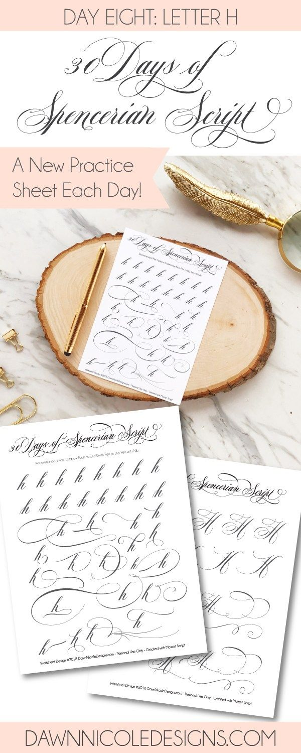Spencerian Script Style: Letter H Worksheets. This post is part of the 30 Days of Spencerian Script Style Worksheets series. I'm posting a new free Spencerian Style Practice Worksheet every day for thirty days!