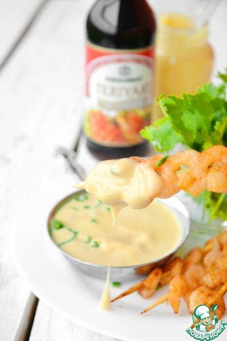 Медово-горчичный соус - кулинарный рецепт