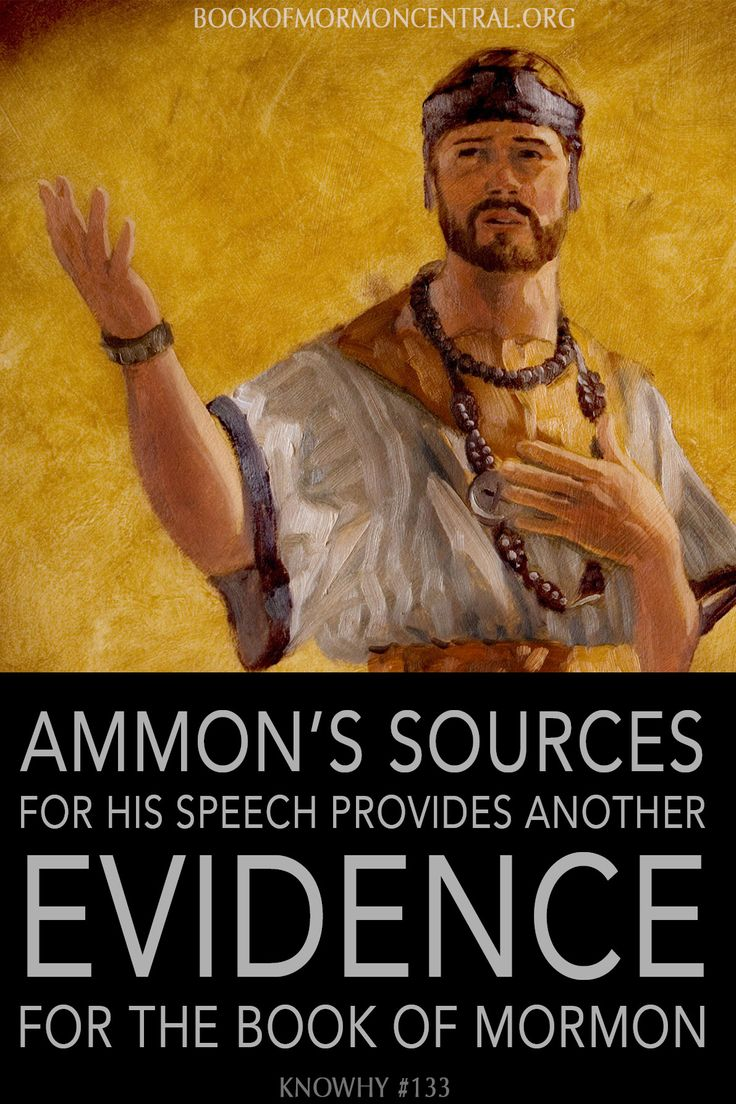 Ammon used phrases from the scriptures like the biblical psalms. He also used words from earlier Nephite prophets and leaders. His actions and words are a testament to a man who had studied and internalized the words of God and the righteous deeds of the past. https://knowhy.bookofmormoncentral.org/content/why-did-ammon-borrow-so-much-from-tradition-in-alma-26 #Scriptures #Psalms #BookofMormon #LDS #Mormon #Faith #Knowhy