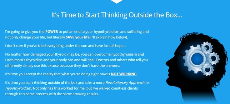 A FirstLaugh: How to Cure Hypothyroidism!!!