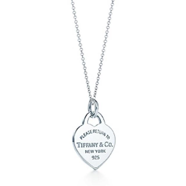 Return to tiffany heart necklace for New mom jewelry tiffany