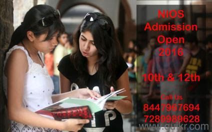 10th & 12th NIOS Adimmion Open October 2016 @GRITM Call : 8447967694 in Chidambaram Distance Learning Courses on Chidambaram Quikr Classifieds