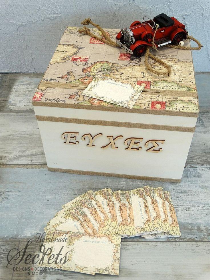 Picture of Ξύλινο κουτί ευχών