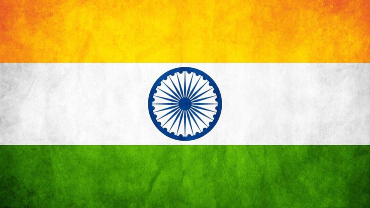 The National Flag of India, also known as Tiranga is a rectangular flag consisting of deep saffron, white, and green colors with a 24-spoke wheel (Ashoka Chakra) in navy blue at its center. It became the official Flag of India on 15th August 1947 and since then Tiranga is close to every Indian's heart. To …