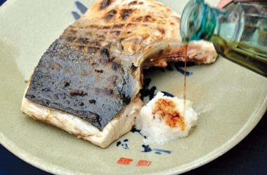 Charcoal-Grilled Yellowtail Collar — Punchfork
